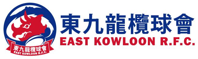 青少組 Youth | 東九龍欖球會 EKRFC